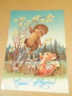 Postcard USSR 1987. Happy 8 March! Author V. Zarubin - Fête Des Mères