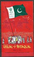 PAKISTAN BROCHURE 1967 WITH STAMP HILAL- I- ISTAQLAL - Pakistan