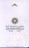 U.A.E Hotel Key, Ayla Hotels & Resorts Al Ain (1pcs) - Hotelkarten