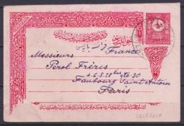 Turquie - EP CP 20p Càd ERZEROUM /16-12-1905 Pour PARIS - 1858-1921 Impero Ottomano