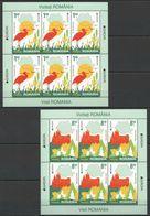 RM013 2012 ROMANIA FAUNA BIRDS VISIT ROMANIA EUROPA CEPT 2KB #4617-18 MNH - Europa-CEPT
