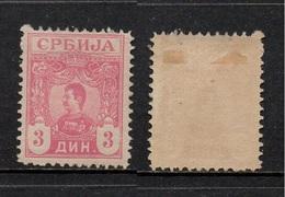 SERBIE - SERBIA / 1900 - # 58 * / COTE 20.00 EUROS (ref T1848) - Serbia