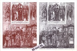 2013 1150th Ann.of The Arrival Of St. Cyril And Methodius  2 S/S - Missing Value (imperf.) BULGARIA / BULGARIE - Blocchi & Foglietti