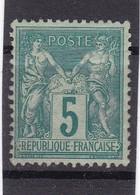 # Z.10867 France Republic 1876 - 78 Type II. Value 5c. MNH, Yvert 75, Michel 59 II: Pax & Mercur - 1876-1898 Sage (Type II)