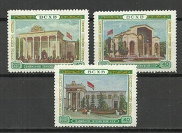 RUSSLAND RUSSIA 1955 Michel 1766 & 1770 & 1779 MNH Agricultural EXPO Ausstellung Für Landwitschaft - 1923-1991 UdSSR