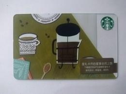 China Gift Cards, Starbucks, 200 RMB, 2018 (1pcs) - Gift Cards