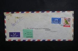 ETHIOPIE - Enveloppe En Recommandé De Addis Abada Pour Djibouti En 1969 , Affranchissement Plaisant - L 49346 - Ethiopia
