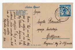 1920 KINGDOM SHS, SLOVENIA, ROGAŠKA SLATINA TO ZAGREB, CHAIN BREAKERS, VERIGARI, ILLUSTRATED POSTCARD, USED - Yugoslavia
