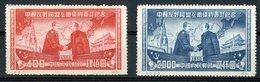 CHINA / CHINE 1950 N° 866 / 868. (*) / MNG. Sino-soviet Treaty. - Ristampe Ufficiali