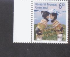 CEPT Ferien Holidays Grönland 422 MNH ** Postfrisch Neuf - Europa-CEPT