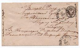 1881 RUSSIA, ST. PETERSBURG TO RIGA, LATVIA, TPO 57-58, STATIONERY COVER - 1857-1916 Empire