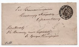1877 RUSSIA, MOSCOW, TPO 1, TPO 15/16, STATIONERY COVER - Stamped Stationery