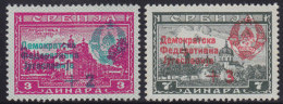 Yugoslavia 1944 Monasteries With Net, MNH (**) Michel 451 I, 453 I - Nuovi