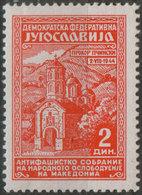 Yugoslavia 1945 Monastery Prohor Pcinjski, MNH (**) Michel 458 - Nuovi