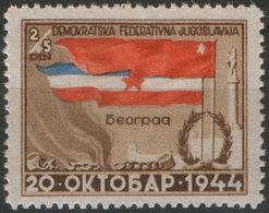 Yugoslavia 1945 1st Anniversary Since Liberation Of Belgrade, MNH (**) Michel 469 - Nuovi