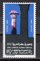Egypt - KARNAK TEMPLE 1973 MNH - Nuevos