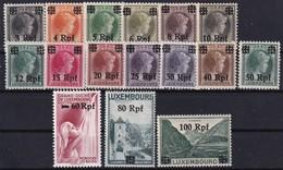L-Luxembourg 1940, Freimarken Luxemburg Mit Deutschem Aufdruck (B.2329.1) - Besetzungen