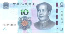 China  10 Yuan    2019  UNC - China