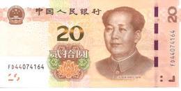China  20 Yuan    2019  UNC - China