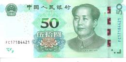 China  20 Yuan    2019  UNC - Cina
