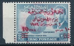 °°° IRAQ - Y&T N°271 MNH - 1959 °°° - Iraq