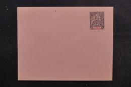 SAINTE MARIE DE MADAGASCAR - Entier Postal Type Groupe , Non Circulé - L 49404 - Covers & Documents