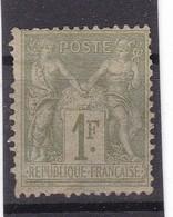 # Z.10874 France Republic 1876 - 78 Type II. Value 1 Fr. MNH, Yvert 82, Michel 67 II: Pax & Mercur - 1876-1898 Sage (Type II)