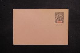 SAINTE MARIE DE MADAGASCAR - Entier Postal Type Groupe , Non Circulé - L 49405 - Covers & Documents