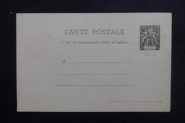 SAINTE MARIE DE MADAGASCAR - Entier Postal Type Groupe , Non Circulé - L 49406 - Covers & Documents