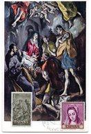 Tarjeta Postal  Con Matasellos Commemorativo Valencia. - 1931-Hoy: 2ª República - ... Juan Carlos I
