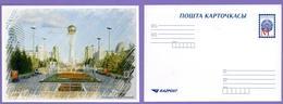 Kazakhstan 2019. Postcards. Astana. Baiterek.  Architecture. - Kazachstan