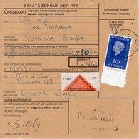 1 XI 84 Adreskaart Voor Binnenlands Verrekenpakket Onder Rembours Van WEERT Naar BREDA - Lettres & Documents