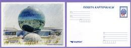 Kazakhstan 2019. Postcards. Astana. EXPO 2017. Central Pavilion.  Architecture. - Kazachstan