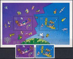 JAPAN 1979 Mi-Nr. 1399/00 + Block 99 ** MNH - JAHR DES KINDES - YEAR OF THE CHILD - Ongebruikt