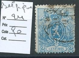 BELGIQUE - N° 24.  Cote 90 €. - 1866-1867 Coat Of Arms