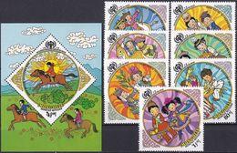 MONGOLEI 1979 Mi-Nr. 1193/99 + Block 57 ** MNH - JAHR DES KINDES - YEAR OF THE CHILD - Mongolei