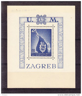 CROATIE YT BL 3 * MH But Stamp  ** MNH. (4R9) - Croatie