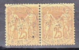 PAIRE Type SAGE 1877-81  25c Bistre S Jaune C.à.D. CHATEAUBOURG Ile Et Vilaine  Y.et.T.num 92 - 1876-1878 Sage (Type I)
