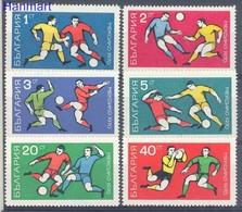Bulgaria 1970 Mi 1982-1987 MNH ( ZE2 BUL1982-1987 ) - 1970 – Mexique