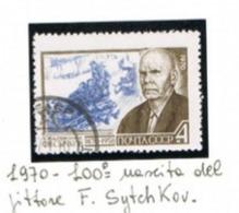 URSS - SG 3787  - 1970 F.V. SYCHKOV, ARTIST   -  USED°  - RIF. CP - 1923-1991 USSR