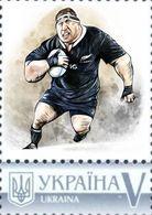 Ukraine 2016, Sport, Rugby, 1v - Ukraine