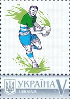 Ukraine 2017, Sport, Rugby, 1v - Ukraine