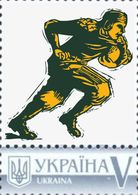 Ukraine 2018, Sport, Rugby, 1v - Ukraine