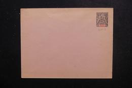 SAINTE MARIE DE MADAGASCAR - Entier Postal Type Groupe, Non Circulé - L 49478 - Covers & Documents