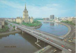 Postcard - Mosco - Kalinin Bridge And Ukraine Hotel No Card No.. Unused Very Good - Postcards