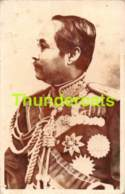 CPA CARTE DE PHOTO SIAM THAILAND REAL PHOTO POSTCARD ROYALTY CHULALONGKORN  CHULALONG KORN KING OF SIAM ROI - Thaïlande
