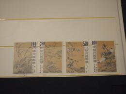 TAIWAN/FORMOSA - 1969 QUADRI UCCELLI/PIANTE 4 VALORI - NUOVI(++) - 1945-... Republic Of China