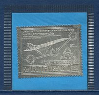 République Du Sénégal - Timbre Argent - Concorde - Neuf Sans Charnière - 1978 - Senegal (1960-...)