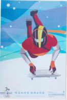 China Postal Stationary 2022 Beijing Olympic Games - Used 2015 (G107-45) - Inverno 2022 : Pechino