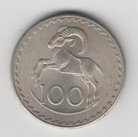 @Y@    Cyprus   100  Mills    1963  Unc    (2845) - Chypre
